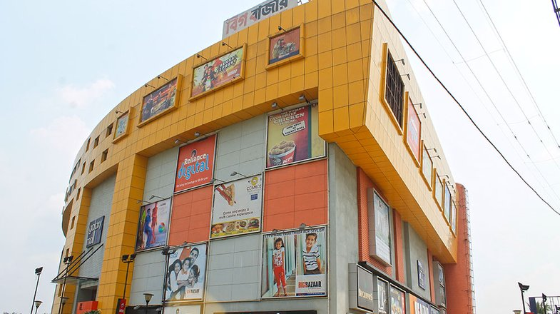 Galaxy Mall In Asansol India Malls Aamarcity
