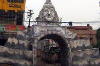Agrani Sangha