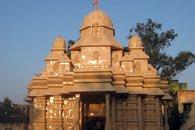 Radhanagar Road