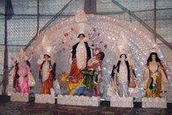 Shristi Nagar